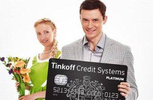 Дебетовая карта от банка Тинькофф