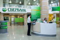 Выгодные кредиты в Сбербанке России