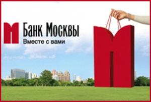 Банк Москвы и рефинансирование кредитов