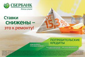 Банки осуществляющие рефинансирование кредитов