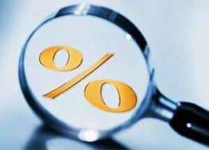 Размер процентных ставок потребительского кредита Сбербанка
