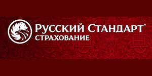 Лучшие страховые компании России