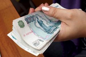 Привязывание зарплатного счёта к депозиту