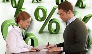 капитализация процентов по вкладу