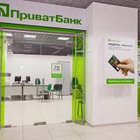 Вклады Приватбанка