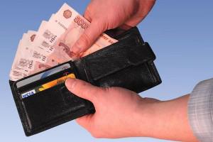 Брать кредиты лучше в банке