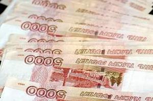 Выбираем надёжныйбанк в Санкт-Петербурге, чтобы сделать вклад