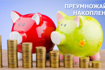 ВТБ 245 банк вклады