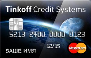 Сумма платежа по кредиту
