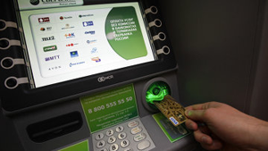 Вынужденное отключение от мобильного банка
