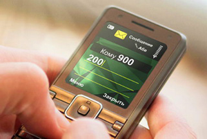 Подключить мобильный банк просто