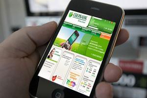 Правила подключения мобильного банка
