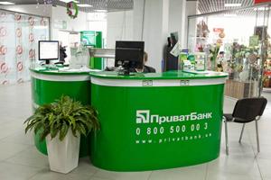Выбираем кредиты в Приватбанке