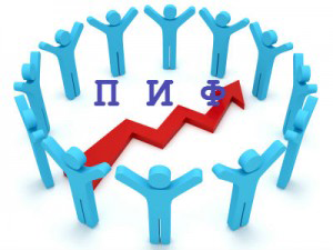 ПИФы и инвестиции