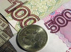 вклады в российских рублях