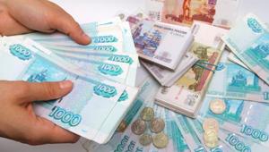 Лучшие вклады в рублях