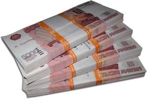 Нюансы кредитования в Санкт-Петербурге