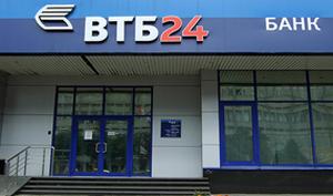 Кредит в банке ВТБ для бизнеса