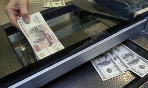 Обмен валюты в банках Москвы